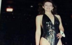 Μις Ελλάς 1988, Εμεινε, Bell-ΦΩΤΟ, mis ellas 1988, emeine, Bell-foto