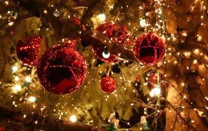 Παραδοσιακές - Πολύχρωμες - Πολυθεματικές Χριστουγεννιάτικες, Κορδελιού - Ευόσμου, paradosiakes - polychromes - polythematikes christougenniatikes, kordeliou - evosmou