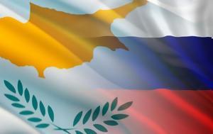 Τρίγωνο, Βερμούδων, Κύπρου – Ρωσίας – ΗΠΑ, trigono, vermoudon, kyprou – rosias – ipa