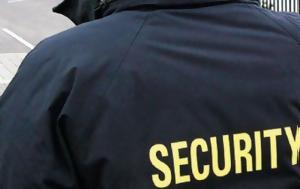 OCEANIC SECURITY, Προσλήψεις, Security, Αττική, OCEANIC SECURITY, proslipseis, Security, attiki