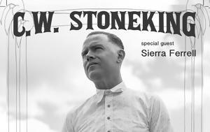 Αυστραλός C, Stoneking, Θεσσαλονίκη, Αθήνα, afstralos C, Stoneking, thessaloniki, athina
