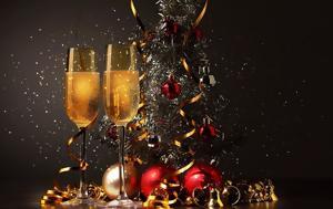 Χριστουγέννων, Makedonia Palace, christougennon, Makedonia Palace