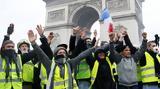 Γαλλία, 90 000, Κίτρινων Γιλέκων-, Προληπτικές,gallia, 90 000, kitrinon gilekon-, proliptikes
