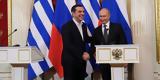 Τσίπρας, Επαναφέρουμε, 2015,tsipras, epanaferoume, 2015