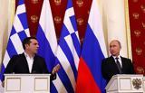 Πούτιν, Σαχλαμάρες, Ελλάδας,poutin, sachlamares, elladas