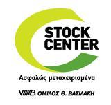 Stock Center Specials,