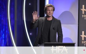 Αυτό, Brad Pitt, Jolie, afto, Brad Pitt, Jolie