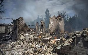 Ανατολική Ουκρανία, anatoliki oukrania