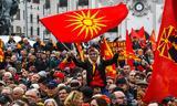 ΓΔΜ, Συνεχίζεται, Συντάγματος,gdm, synechizetai, syntagmatos