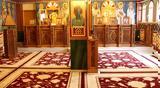Πανηγυρίζει, Ιερό Παρεκκλήσιο, Αγίας Άννης, Πάτρα,panigyrizei, iero parekklisio, agias annis, patra
