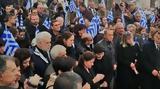 Μνημόσυνο Κατσίφα, Συνελήφθη, Έλληνα,mnimosyno katsifa, synelifthi, ellina