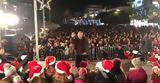 Καλαμάτα, Χριστουγεννιάτικο,kalamata, christougenniatiko