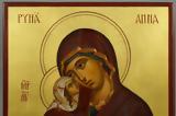 9 Δεκεμβρίου – Αγία Άννα, Ποιοι, Κυριακή,9 dekemvriou – agia anna, poioi, kyriaki