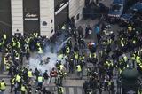 Κίτρινα, - Παρίσι, Δημοσιογράφοι,kitrina, - parisi, dimosiografoi