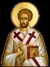 Ιερά Πανήγυρις Αγίου Ελευθερίου, Χαλκίδα,iera panigyris agiou eleftheriou, chalkida