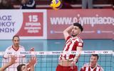 Volley League, Άνετα, Κηφισιά, Ολυμπιακός,Volley League, aneta, kifisia, olybiakos
