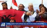 Αλβανών, Αργυροκάστρου,alvanon, argyrokastrou