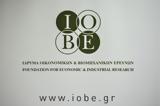 ΙΟΒΕ, Ελλήνων,iove, ellinon