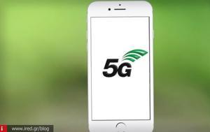 2020, Phone 5G