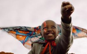 21ου Διεθνούς Φεστιβάλ Κινηματογράφου Ολυμπίας, Παιδιά, Νέους, 21ou diethnous festival kinimatografou olybias, paidia, neous