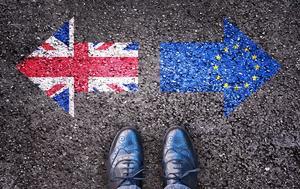Κανονικά, Brexit, Τρίτη – Διαψεύδει, kanonika, Brexit, triti – diapsevdei