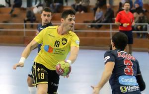 Handball Premier, Περίπατο, ΑΕΚ, ΧΑΝΘ, Handball Premier, peripato, aek, chanth