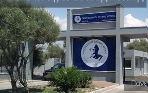 Ιδρύθηκε Σύλλογος, ΔΕΠ Παν, Δυτ, Αττικής, idrythike syllogos, dep pan, dyt, attikis