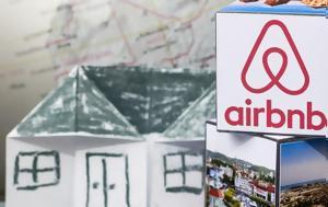 Airbnb, Έλληνες, Airbnb, ellines