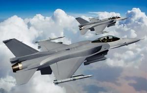 Πιλότοι F -16, … Καλαμάτα, pilotoi F -16, … kalamata