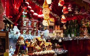 Χριστουγεννιάτικο Bazaar, ΚΑΠΗ Μαρκοπούλου, christougenniatiko Bazaar, kapi markopoulou