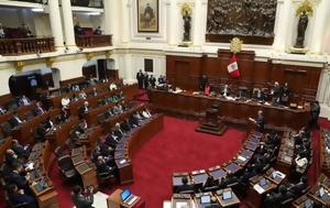 Δημοψήφισμα, Περού, Εγκρίθηκαν, dimopsifisma, perou, egkrithikan