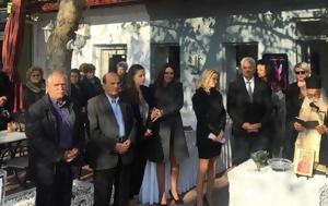 Σύλλογος, Γυναικών Πυργετού, syllogos, gynaikon pyrgetou