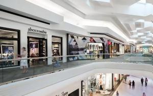 Βύρωνας, Δημιουργείται Mall, vyronas, dimiourgeitai Mall
