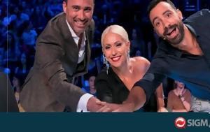 Ελλάδα, Ταλέντο, ellada, talento