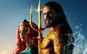 [Update] Νικητες, Διαγωνισμός, Κερδίστε, Aquaman, [Update] nikites, diagonismos, kerdiste, Aquaman