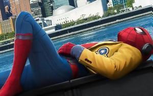 Σας, Spider-Man, Far From Home, sas, Spider-Man, Far From Home