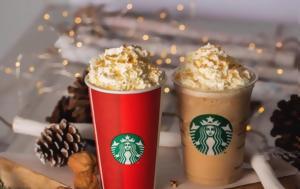 Starbucks, Χριστουγέννων, Starbucks, christougennon