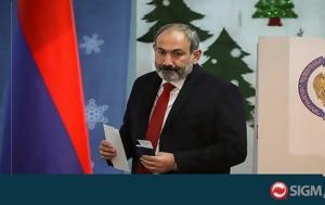 Αρμενία, Θρίαμβος, Πασινιάν, armenia, thriamvos, pasinian
