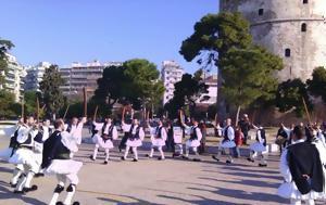 Ρουγκατσάρηδες, Θεσσαλονίκη, rougkatsarides, thessaloniki