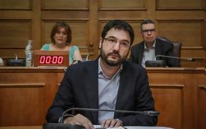 Ηλιόπουλος, iliopoulos