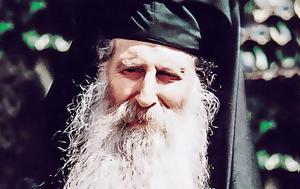 Άγιος Ιάκωβος Τσαλίκης, 'χετε, Θεό, agios iakovos tsalikis, 'chete, theo