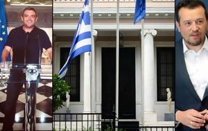 Mετά, Μάνος Πετσίτης, Facebook, Meta, manos petsitis, Facebook