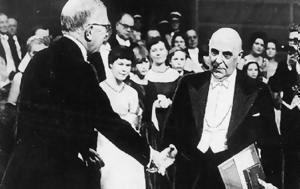 Γιώργος Σεφέρης, 10 Δεκεμβρίου 1963, Νόμπελ, giorgos seferis, 10 dekemvriou 1963, nobel