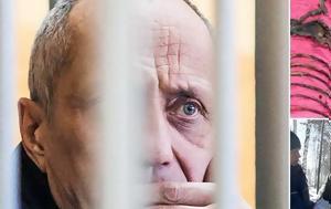 Καταδικάστηκε, Ρωσίας, katadikastike, rosias
