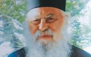Ο πνευματικός πατέρας που άλλαξε τη ζωή αμέτρητων ανθρώπων