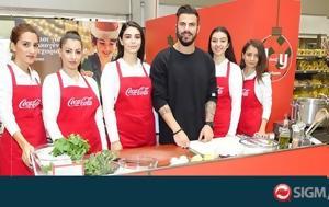 Άκης Πετρετζίκης, Coca#45Cola, akis petretzikis, Coca#45Cola
