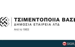 Τιμητική Διάκριση, Εταιρικής Κοινωνικής Ευθύνης, timitiki diakrisi, etairikis koinonikis efthynis