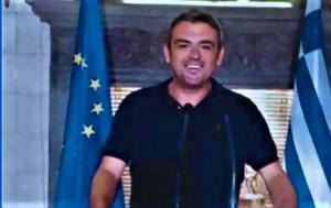Τσίπρα, Καισαριανή, Μανώλης Πετσίτης, tsipra, kaisariani, manolis petsitis