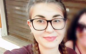 Ρόδος, Καταγγελία-φωτιά, 19χρονου, rodos, katangelia-fotia, 19chronou