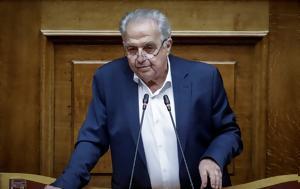 Το 2019, Φλαμπουράρης, to 2019, flabouraris